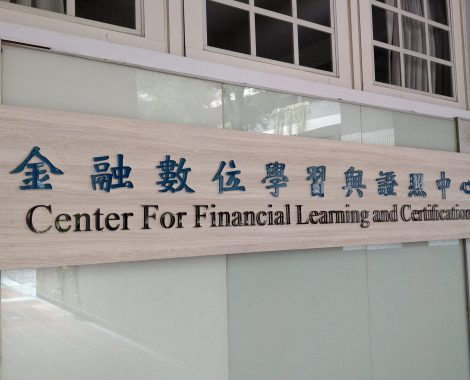 financial01